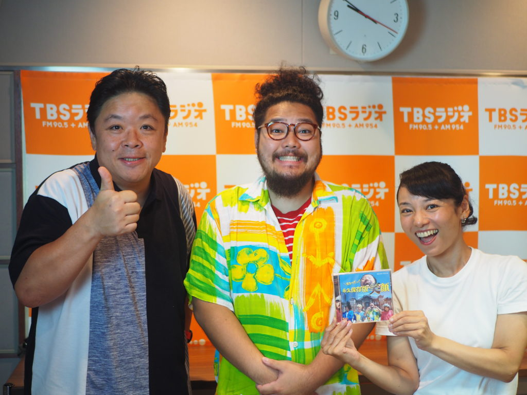 TBSラジオ「伊集院光とらじおと」アレコードのコーナーに出演しました!